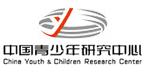 中国青少年研究中心